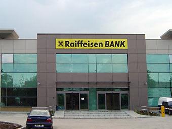Розничный кредитный портфель Райффайзенбанка вырос почти на 7%