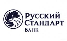 «Русский Стандарт» предлагает новую программу кредитования «Сдуваем проценты»