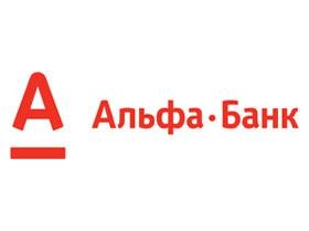 Альфа-Банк пока не планирует снижать ставки по кредитам