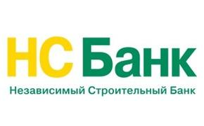 НС Банк внедрил новый кредитный продукт для управляющих компаний