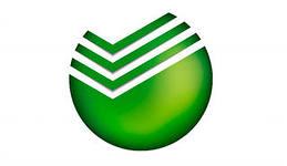Сбербанк предупреждает о техработах в ночь с 8 на 9 июня