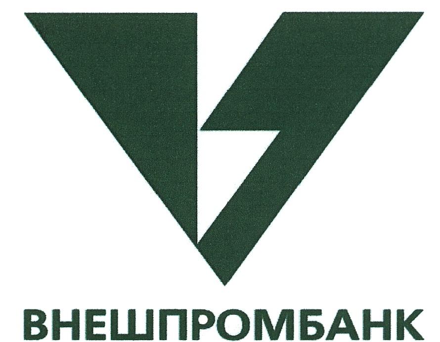 Внешпромбанк предлагает сезонный вклад «Совершенно летний»