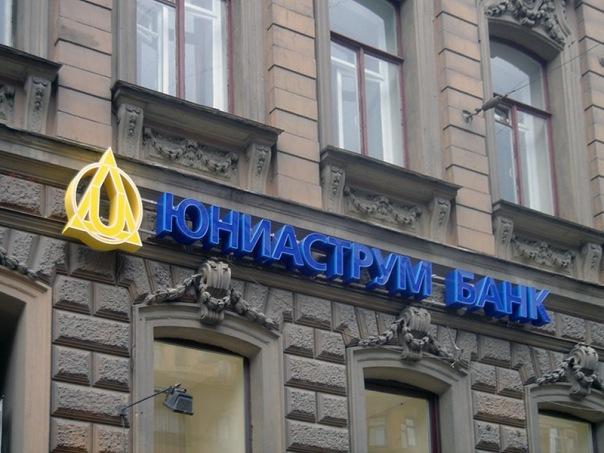 Юниаструм Банк планирует до конца года выпустить 15 тыс. кобрендинговых карт