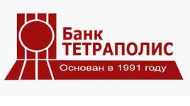 Банк «Тетраполис» изменил ставки по трем вкладам