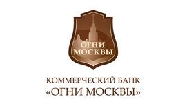 Банк «Огни Москвы» запускает вклад «Юбилейный»