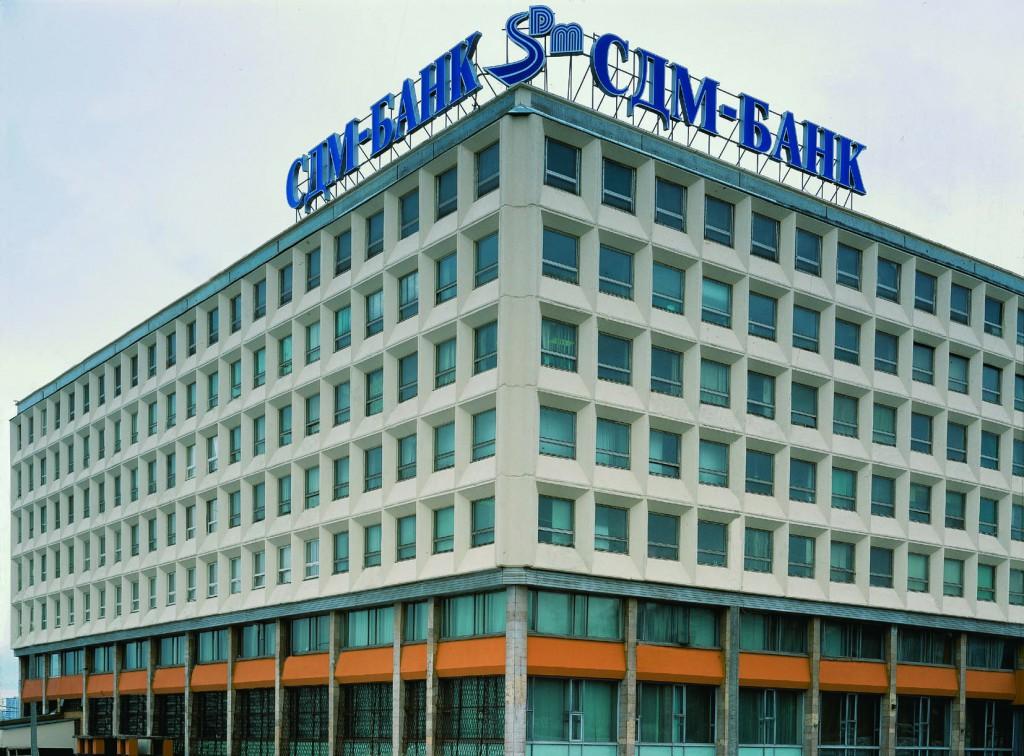 СДМ-Банк ввел «Летний» вклад