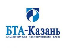 Банк «БТА-Казань» предлагает открыть новый вклад «Премиум»