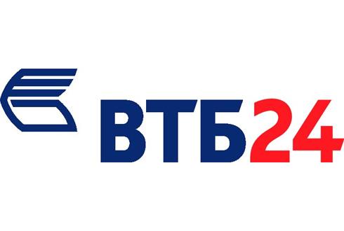 ВТБ 24 ввел обновил линейку депозитов, ставка — до 9,5%