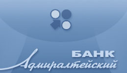 Банк «Адмиралтейский» предлагает сезонный вклад «Краски лета»