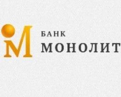 Банк «Монолит» понизил ставки по вкладам в долларах и евро