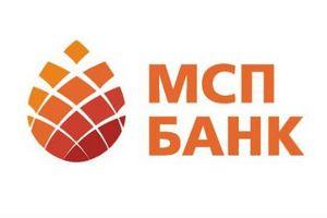 МСП Банк предложил новый продукт «Микрокредит МСП»