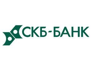 СКБ-Банк открыл офис в Благовещенске