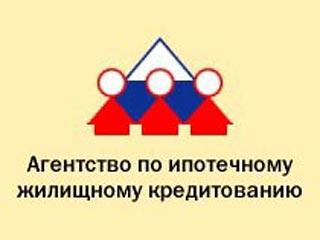 АИЖК позаботится о доступном жилье