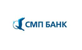 СМП Банк понизил ставки по вкладам