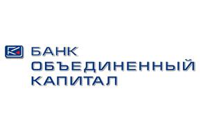 Банк «Объединенный Капитал» обновил условия по ипотеке