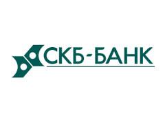 СКБ-Банк открыл первый офис в Санкт-Петербурге