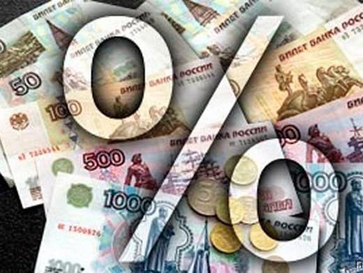 Годовая инфляция в июле замедлится до 6,5%