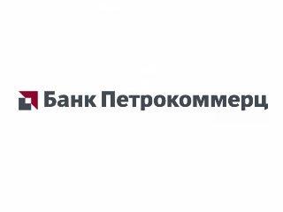 «Петрокоммерц» выпустил моментальную кредитную карту