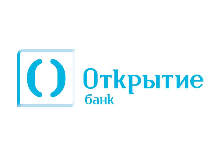 Банк «Открытие» снизил ставки по вкладам на 0,1—0,7%