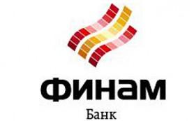 Финам Банк предлагает акцию «Летнее озеленение»