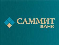Саммит Банк понизил ставки по вкладам в рублях на 0,5%