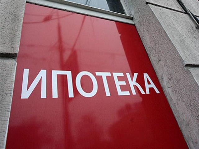 Средний доход ипотечного покупателя в Подмосковье — 60 тыс. руб.