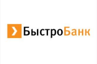 БыстроБанк повысил ставки по «Срочному» вкладу в валюте