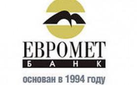 Банк «Евромет» изменил ставки по ряду вкладов