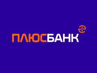 Плюс Банк изменил условия предоставления автокредитов
