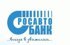 Росавтобанк улучшил условия по ипотеке