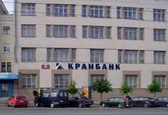 Кранбанк ввел новый вклад «Кранбанк отличный»