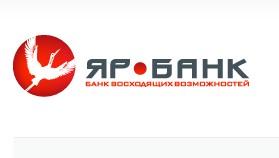 ЯР-Банк продлил срок приема вклада «ЯРкое лето» до 31 августа
