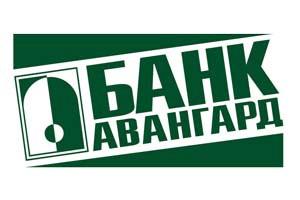 «Авангард» открыл офис в Санкт-Петербурге