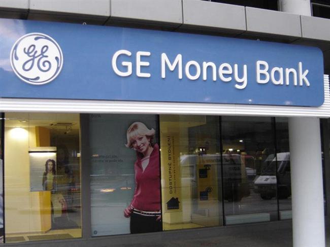 ДжиИ Мани Банк предлагает обновленные кредиты наличными