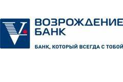 Банк «Возрождение» продлевает акцию по ипотеке, ставка — 13%