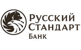 Банк «Русский Стандарт» открыл новый офис в Новосибирске