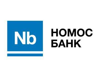НОМОС-Банк понизил ставки по вкладам
