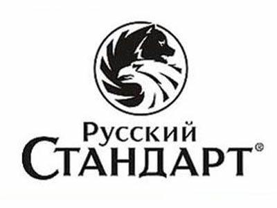 «Русский Стандарт» открыл офис в Хабаровске