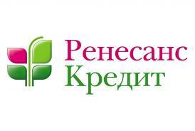 «Ренессанс Кредит» открыл офисы в Саранске и Пятигорске