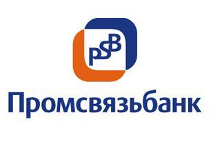 Промсвязьбанк запустил бонусную программу PSBonus