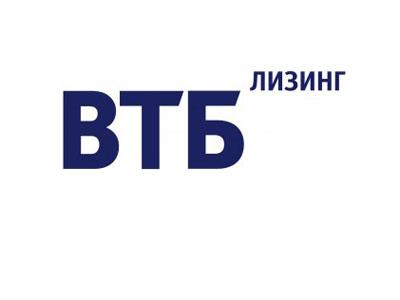 «ВТБ Лизинг» выплатит акционеру 95% чистой прибыли за 2012 год