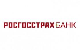 Росгосстрах Банк открыл филиал в Омске