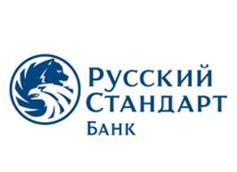 Банк «Русский Стандарт» открыл первый офис в Находке