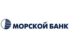Морской Банк снизил ставки по вкладам