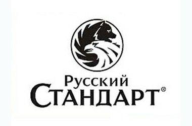 «Русский Стандарт» изменил ставки по вкладам