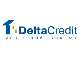 Банк «ДельтаКредит» запустил новый сайт