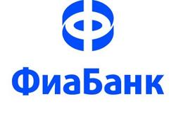 Фиа-Банк изменил условия предоставления автокредитов