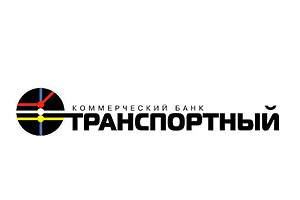 Банк «Транспортный» понижает ставки по вкладам