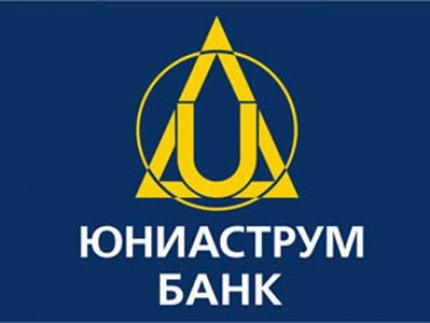 «Юниаструм Банк» продолжает наращивать кредитный портфель