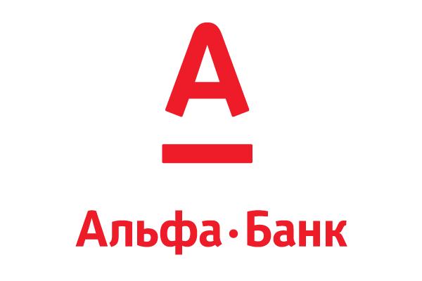 Альфа-Банк открыл отделение в Москве
